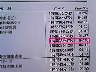 080406_1131%7E02[1]-2.JPG